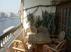 Al Manial Apartment, Kairo