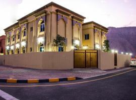 Esra Hotel Apartment, Khasab
