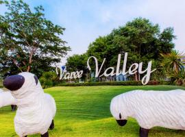 Varee Valley Resort & Restaurant, Khon Kaen