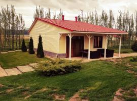 Gexama Home, Sevan