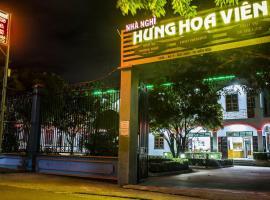 HƯNG HOA VIÊN, Bien Hoa