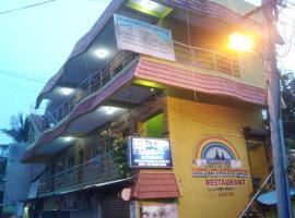 Rainbow Guest House, Mahabalipuram