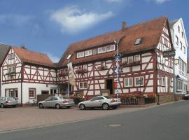 Gasthof-Landhotel-Metzgerei Zum Stern