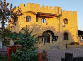 Royal Castle, Paşcani