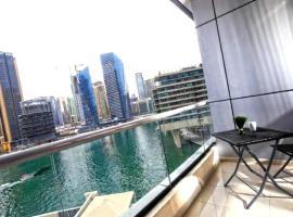 1BR Dubai Marina View, Dubaï