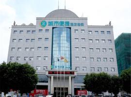 City Comfort Inn Dongguan Humen Beizha Branch, Dongguan