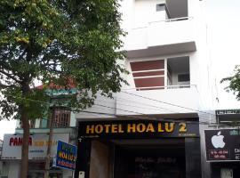 Khách sạn Hoa Lư 2, Buôn Ðũng