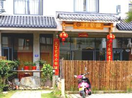 Guoyi Guan Guest Houset, Wuyishan