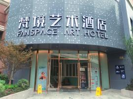 Fanspace Art Hotel Jing'an Branch, Szanghaj