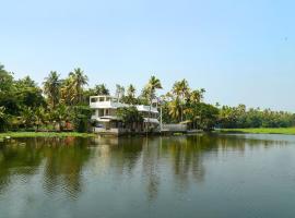 Cosy Lake Villa, Alleppey