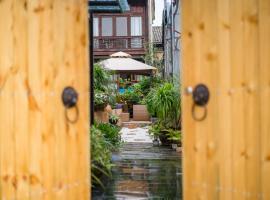 Tengchong Heshun Big Cat Guest House, Tengchong