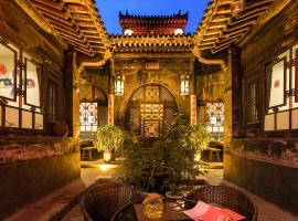 Hui Yi Courtyard, Pingyao