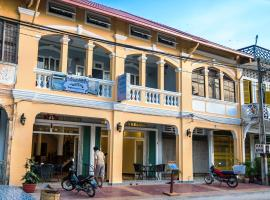Paris Guesthouse Kampot, 贡布