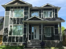 2 Bedroom Basement Suite, Edmonton