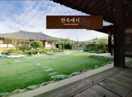 Gotaek Hanok, Damyang