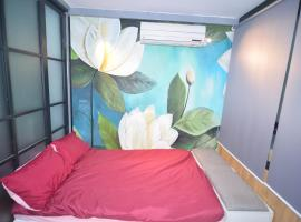 B-Home | Rooftop Studio @Old Quarter, Ханой