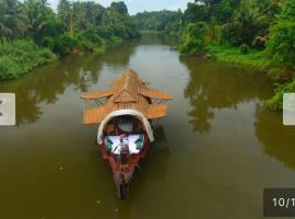 Lotus House Boat, Alleppey