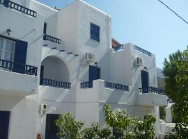Elichryson Studios, Aegiali
