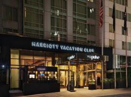 Marriott Vacation Club Pulse, New York City, Нью-Йорк