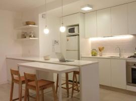 Apartamento Santa Fe Recoleta, Буэнос-Айрес