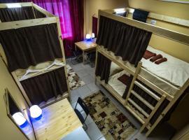 Hostel Med u ZD vokzala, Omsk