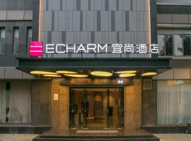 Echarm Hotel Guangzhou Zhongshan 8th Road Subway Station Branch, Guangzhou