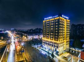 Atour Hotel (Shanghai International Tourism and Resorts Zone XiuYan Road), Шанхай