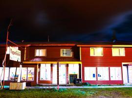 Yaganhouse, Puerto Natales
