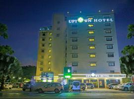 Uptown Hotel, Янгон
