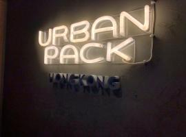 Urban Pack, Hong Kong