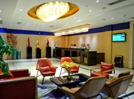 Lifu Hotel Xi Lang Metro Station Branch (Former: Omanton Hotel), Kanton