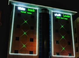 White Beach Hotel Suites, Rabigh