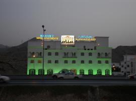 Manam 2 Hotel Apartments, Muscat