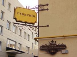 Hotel Guberniya, Smolensk