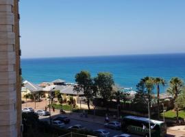 Nitsa Apartments 3 Rooms Netanya, Netanya