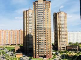 Apartments Generala Varennikova, Podolsk