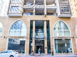 Noon Hotel Apartments, Dubai