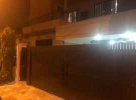 Anmol House, Lahore