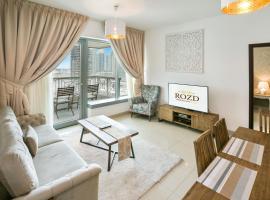 Rozd Holiday Homes - 29 Boulevard, Dubaï