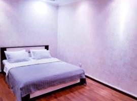 InnDays Apartments Podolsk Center, Podolsk