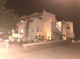 Maria's Residence, Agia Anna Naxos