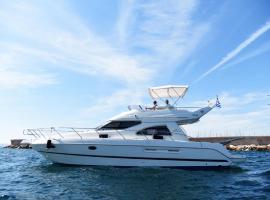 Luxury Motoryacht Cruises, Ateny