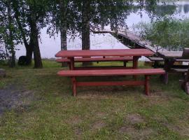 Озерный берег, Slobodka