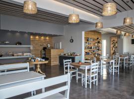 Porto Raphael Residences & Suites, Agios Ioannis