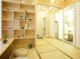 The Bund- Japanese Style Two Bedroom Guest House, Шанхай