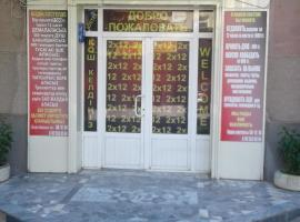 Hostel 2x12, Szymkent
