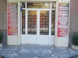 Hostel 2x12, Shymkent