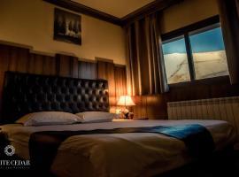 White Cedar Hotel &Resort, Al Arz
