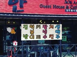 Jejuan Jejuan, Jeju City