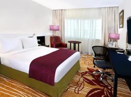 Holiday Inn Down Town, Dubái